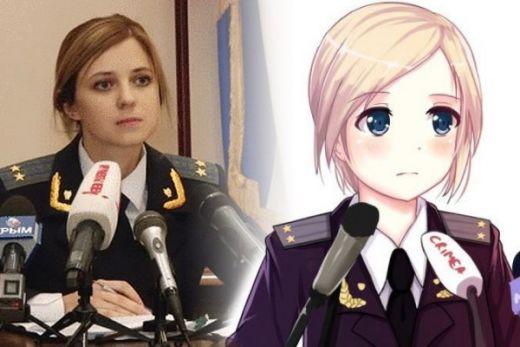 Наталья Поклонская  YouTube