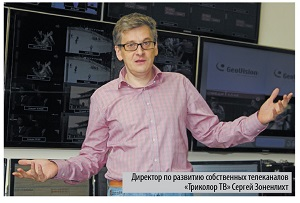 """Триколор ТВ"""" показывает в Сибири СуперКино"""