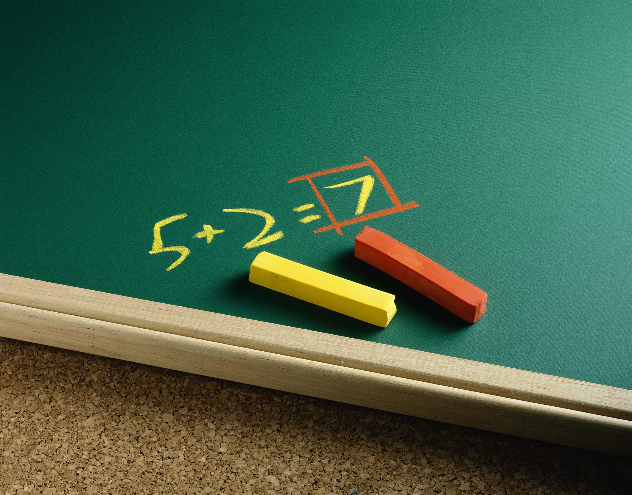 Образование: новый вариант