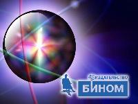 НОВАЯ  ЛИНИЯ  УМК  «ФИЗИКА»  ИЗДАТЕЛЬСТВА «БИНОМ»