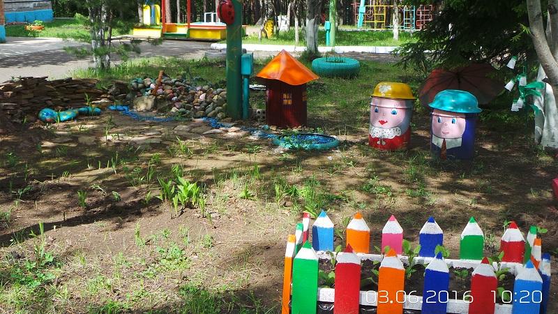 Страна Детства  на лесной опушке