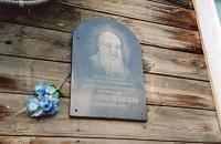 Отец сибирских городов:  прогулка по Енисейску
