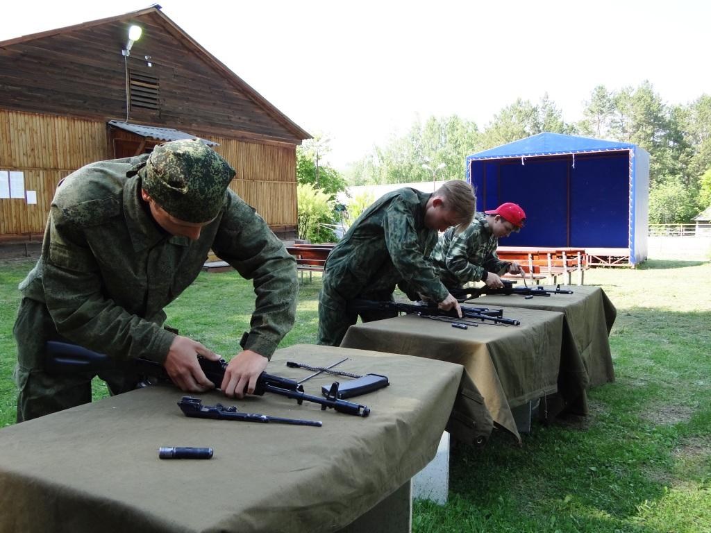 Начальная и военная