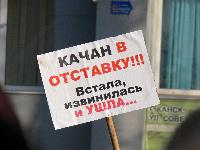 Ноябрьская      Ре(в/з)олюция