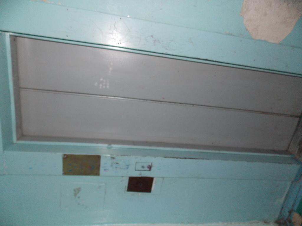 Лифты- Ловушки
