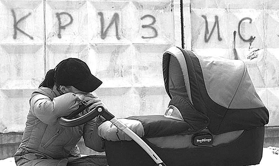 Россияне впали в депрессию