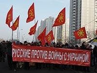 День народного единства и борьбы противоположностей