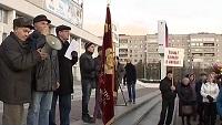 Северчане вышли на митинг