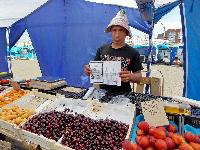 НЕславянский базар, или Приходите завтра!