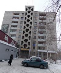 Кошмар на улице Заводской