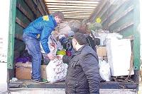 Первая партия гуманитарной помощи доставлена