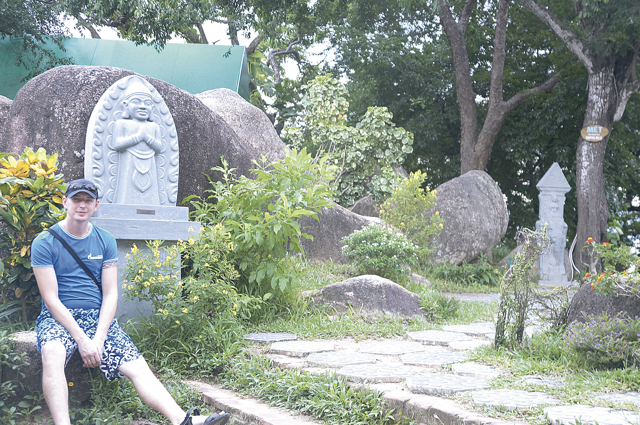 Вьетнам: каникулы без пафоса