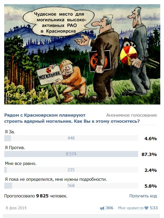 Кому в России закон не писан