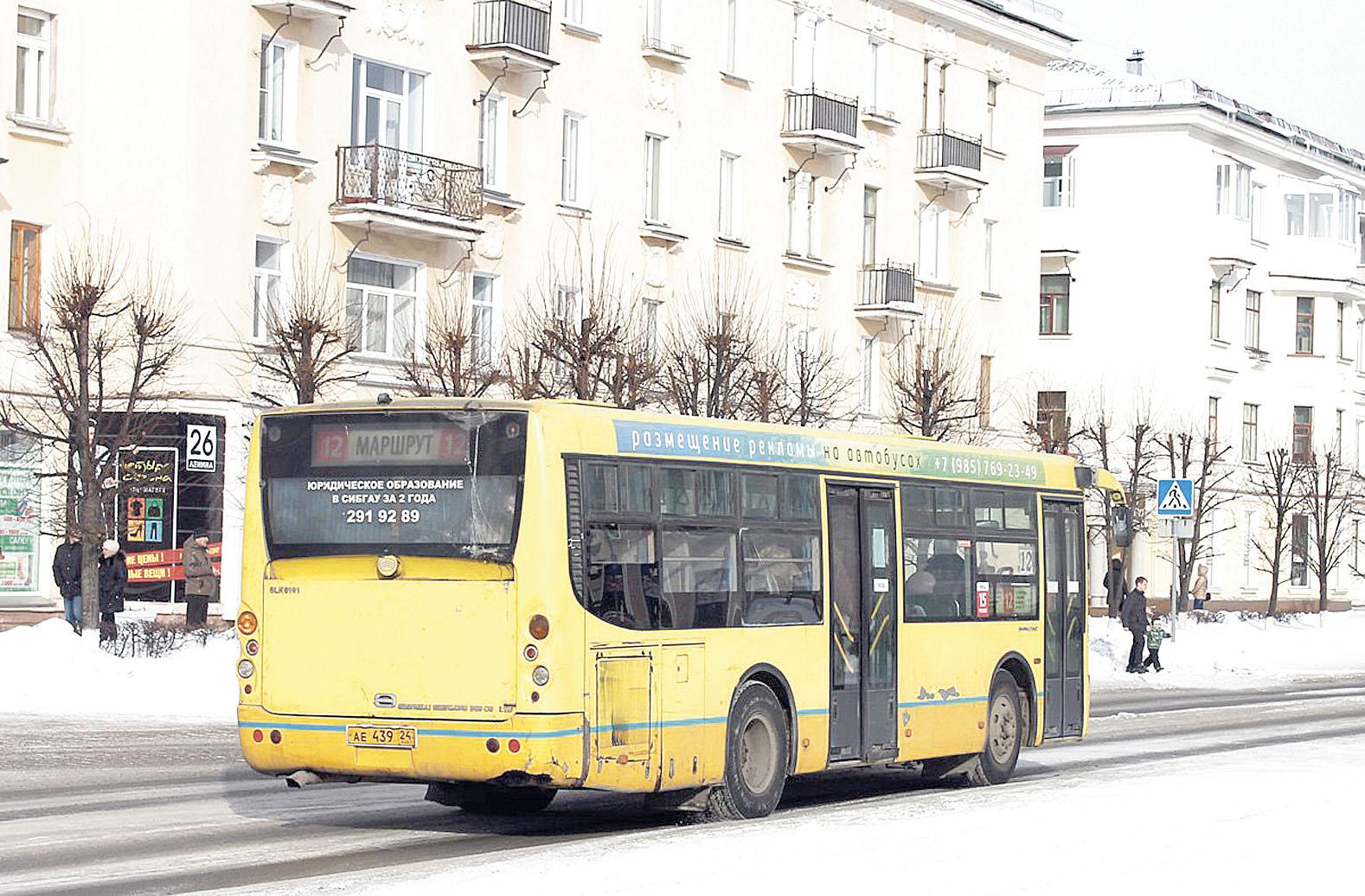 Жёлтым автобусам дали шанс. На время