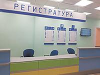 Поликлинику открыли