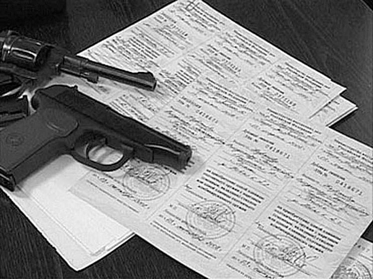 Лицензия на оружие? Это возможно!