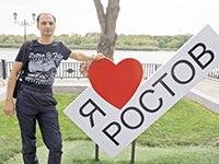 Путешествие за мечтой: в Ростов  за «Хондой», в Краснодар – за страусами