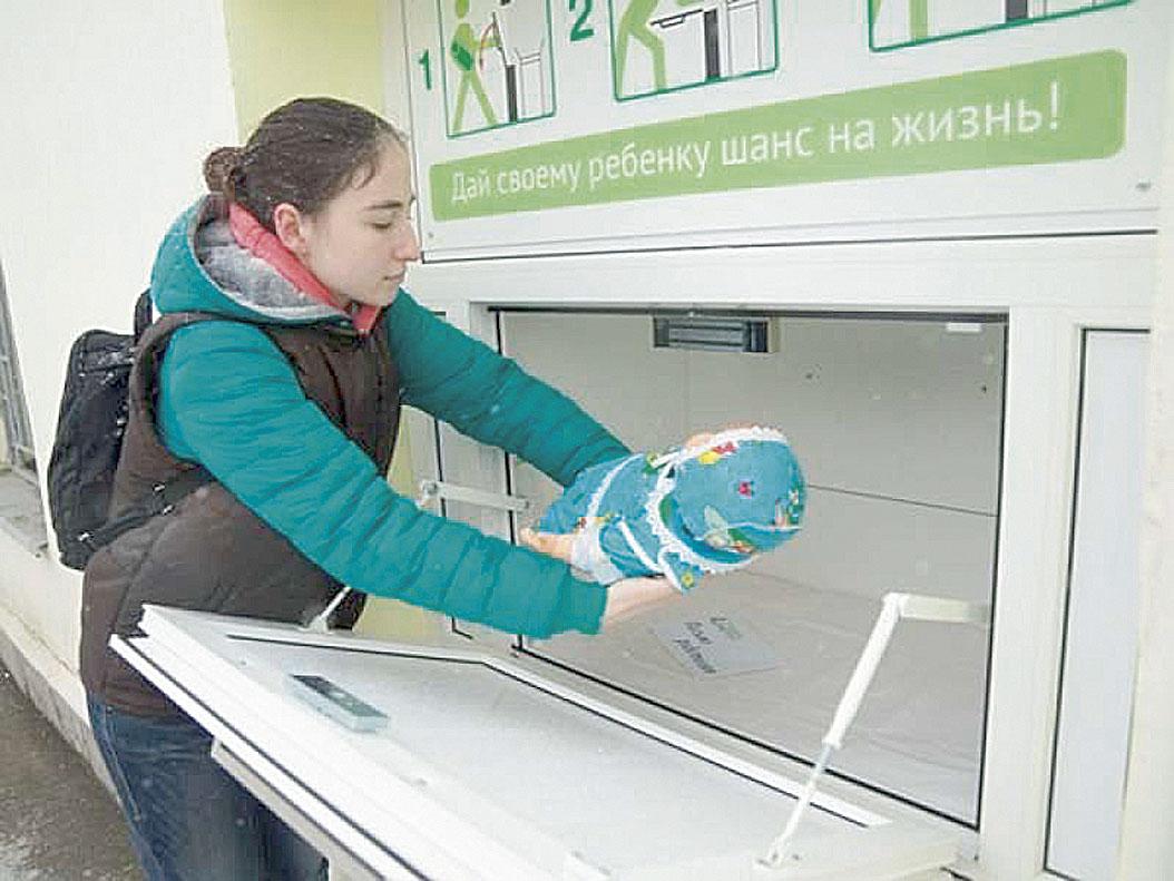 В Красноярск привезли первый бэби-бокс