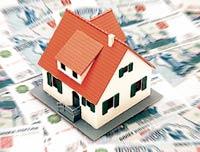 Горожан хотят заставить больше платить за недвижимость
