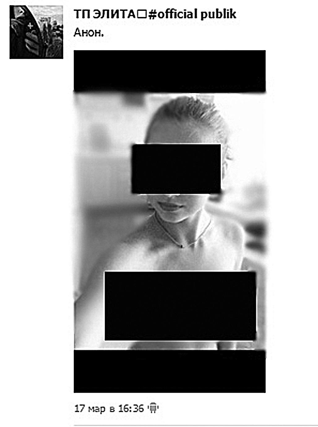 «ТПЭлита» или Кто развращает наших детей?