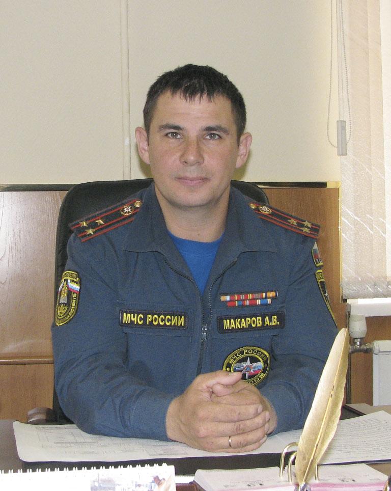 Макаров а в полковник мчс