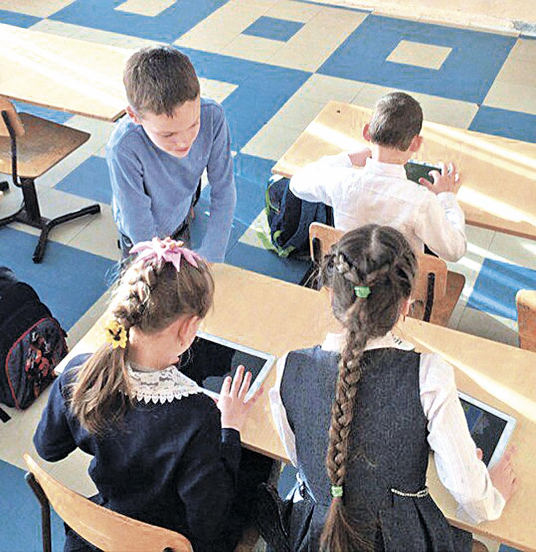 Школа №97: научить ребёнка мыслить
