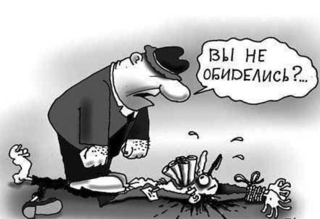 Верховный суд разрешил критиковать начальников
