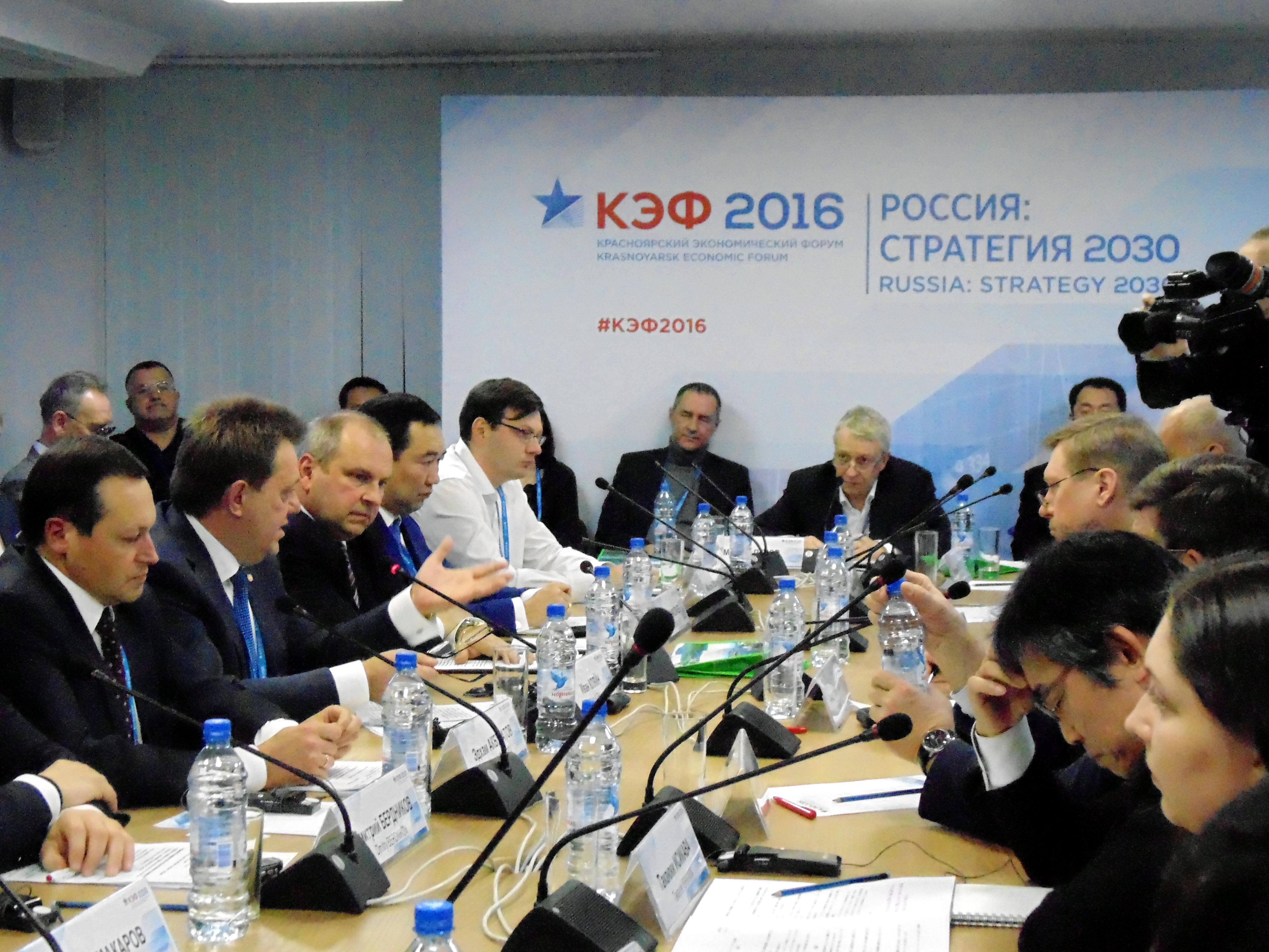 Красноярск задает новую градостроительную высоту