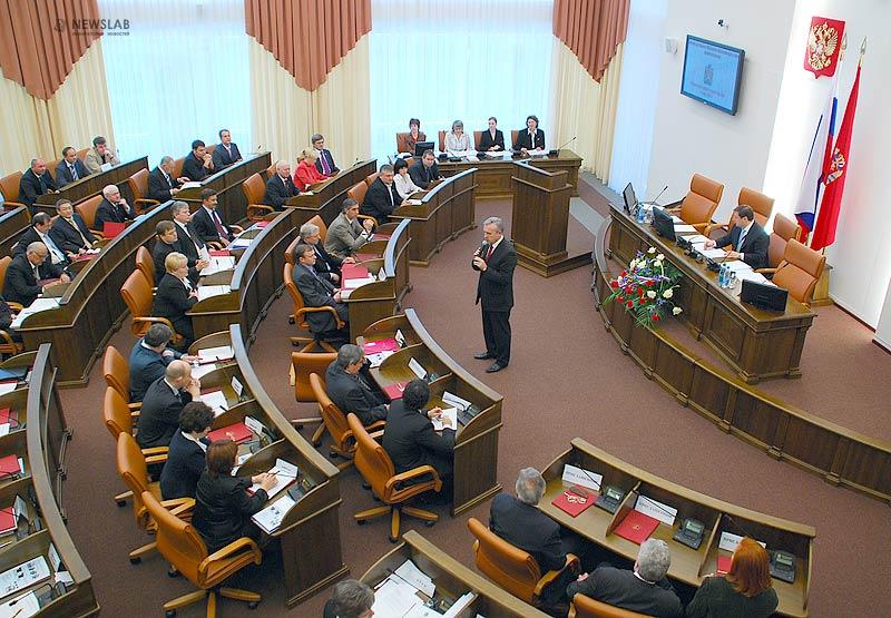 Итоги депутатской «пятилетки»