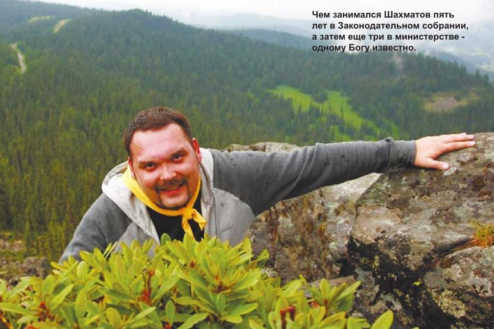 В Красноярске объявлен режим неблагоприятных экологических деятелей