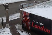 «Лондон», гуд бай!