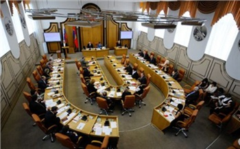 График приёма граждан депутатами