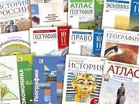 История с географией: новейшие изменения в российском образовании обсудили в столице