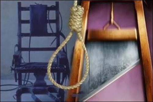 Двадцать лет без смертной казни
