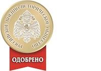 Атласы объединенной издательской группы получили высокую оценку РВИО
