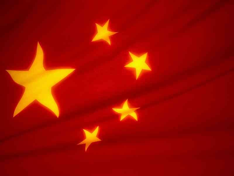 Прогноз от «FOREX MMCIS group»: У экономики Китая есть шансы на стабилизацию