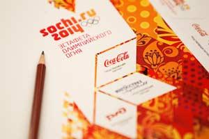 Coca-Cola поддержит эстафету Олимпийского огня