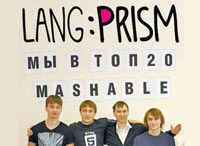 LangPrism: лёгкость перевода