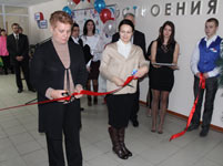 ЦМИТ в Сосновоборске: первый региональный
