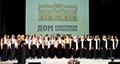 Сводный хор Дома работников просвещения под управлением Г.А. Шахраманяна