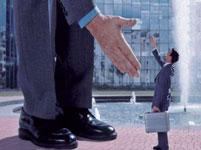 Помощь бизнесу - главная задача