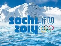 Транспортные ворота Олимпиады-2014