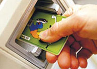 Банковские карты потеряли 3,2 млн рублей