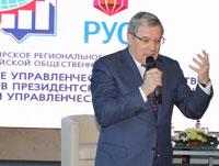 Полпред президента посетил Красноярск
