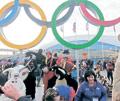 Гостей Олимпийского парка развлекали всевозможными шоу