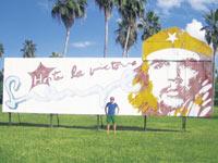 Куба, любовь моя!