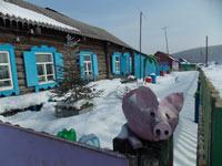Деревня у бетонки