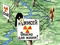 Атомоход