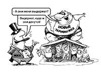 Минпром родил мышь