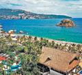 Чтобы отдохнуть на пляже и искупаться, надо ехать  в Акапулько